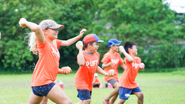 Summer Holiday Camps - UFIT